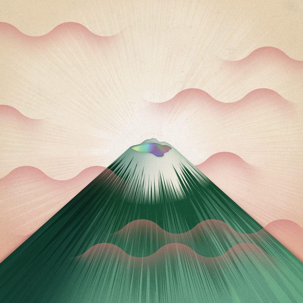 Seeking New Gods LP - Dark Green Vinyl