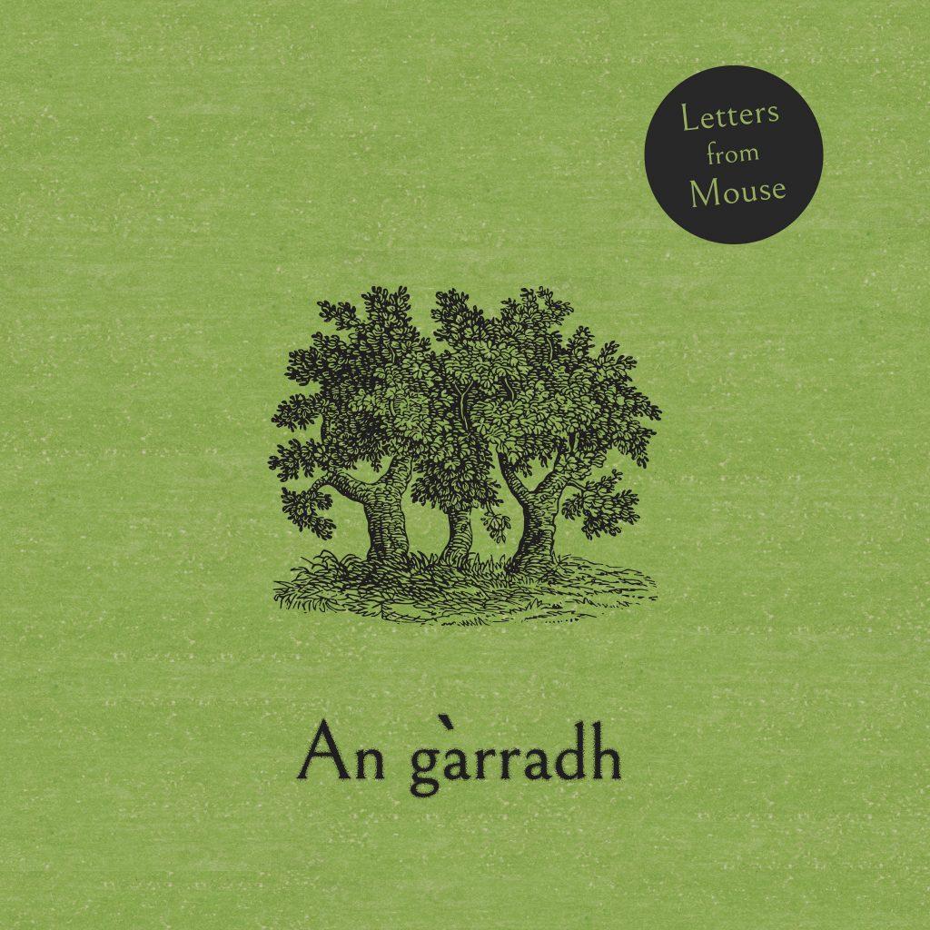 An Gàrradh - LP - Transparent Green Vinyl