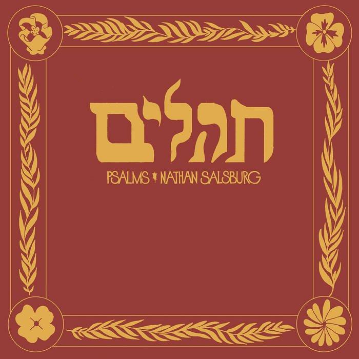 Psalms LP - Pre-Order 20/8/21
